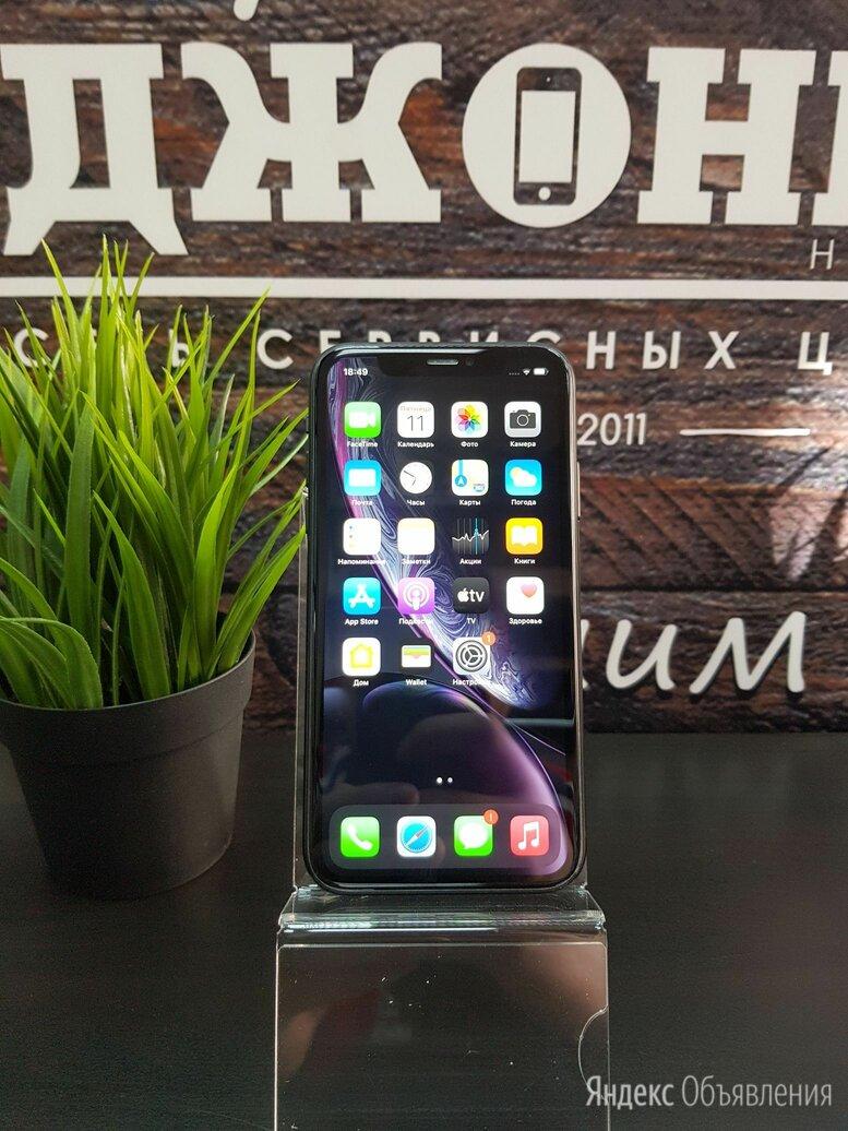 Смартфон Apple iPhone XR 64ГБ с гарантией по цене 30000₽ - Мобильные телефоны, фото 0