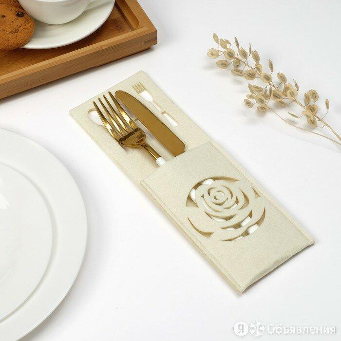"""Конверт для столовых приборов Доляна""""Роза"""" цвет молочный,9 х 25см, 100% п/э, ... по цене 297₽ - Упаковочные материалы, фото 0"""