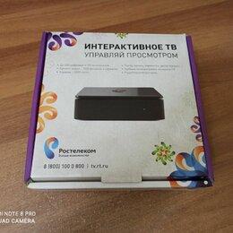 ТВ-приставки и медиаплееры - ТВ-приставка Ростелеком, 0