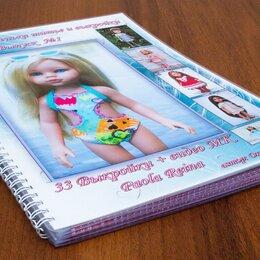 Журналы и газеты - Ламинированный альбом. ЗЗ выкройки на куклу Паола Рейна, 0