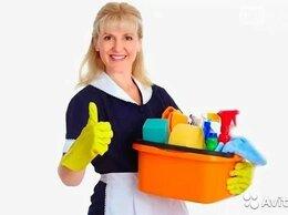 Уборщица - Уборщик/ца в дневную или ночную смену, 0