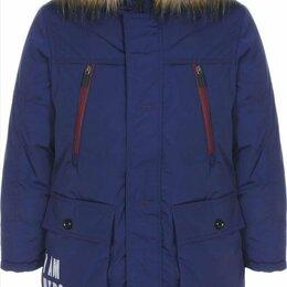 Куртки и пуховики - 80549_BOB(2) ORBY  Куртка  Мал Синий  Зима, 0