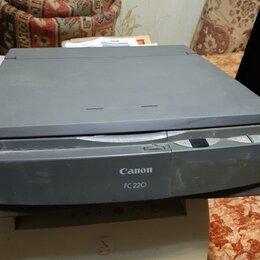 Принтеры и МФУ - Копировальный аппарат (ксерокс) Canon FC220 А4, 0