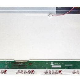 Аксессуары и запчасти для ноутбуков - Матрица B156XW01 v.0, 0