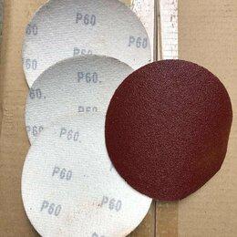 Для шлифовальных машин - Круг шлифовальный на липучке 125 мм; Р60, 0