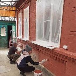 Архитектура, строительство и ремонт - Покраска Фасада Домов, навесов, заборов, решеток, гаражей. Армавир, 0
