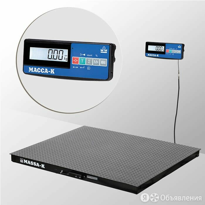 МАССА-К Весы напольные МАССА-К 4D-PM-2-1000-A(RUEW) по цене 49090₽ - Напольные весы, фото 0