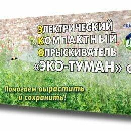 Электрические и бензиновые опрыскиватели - Опрыскиватель садовый аккумуляторный Эко-Туман ОГЭ-10 электрический, 0