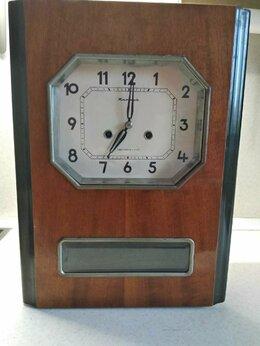 Часы настенные - Часы Янтарь настенные с боем, 0