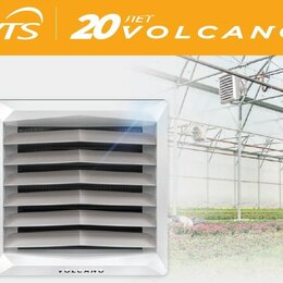 Водяные тепловентиляторы - Тепловентилятор VOLCANO VR3 AC или EC, 0