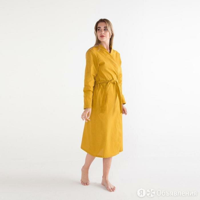 Халат вафельный женский удлин Экономь и Я р-р 46-48, цв. горчичный, 100%хл, 2... по цене 1328₽ - Платья, фото 0