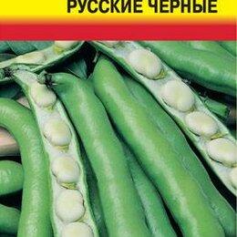 Дизайн, изготовление и реставрация товаров - Бобы Русские чёрные УУД, 0