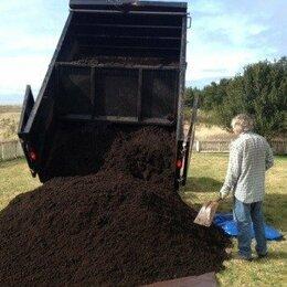 Удобрения - Чернозем с доставкой, 0