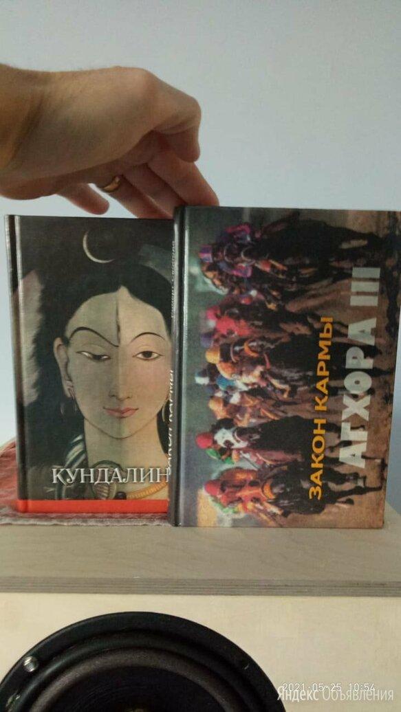 Продаю книги Роберта Свободы по цене 3000₽ - Астрология, магия, эзотерика, фото 0