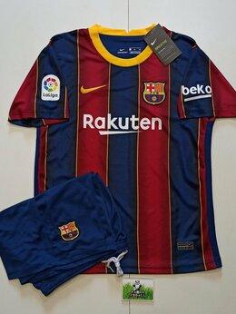 Спортивные костюмы и форма - Футбольная форма Барселона Barcelona, 0