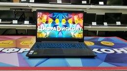 Ноутбуки - Lenovo i5-9300HF 8Гб MVMe SSD 256Гб GTX 1650 На…, 0