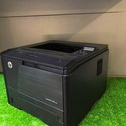 Принтеры и МФУ - Принтер HP LaserJet Pro 400, 0