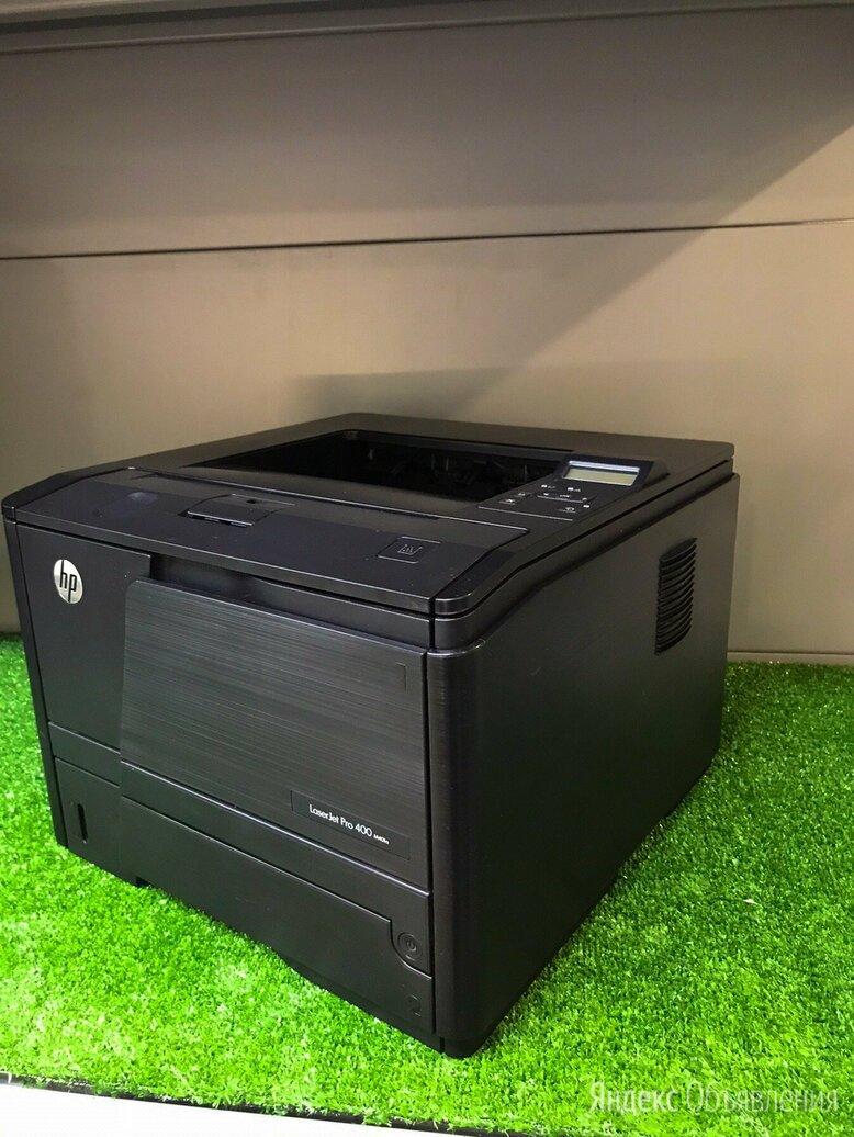 Принтер HP LaserJet Pro 400 по цене 5990₽ - Принтеры, сканеры и МФУ, фото 0