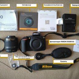 Фотоаппараты - Зеркальный фотоаппарат Nikon d5600, 0