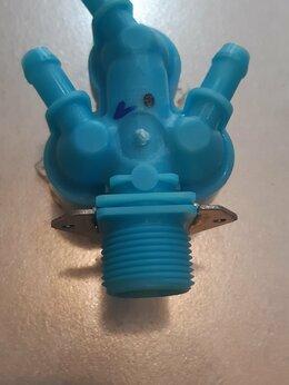 Аксессуары и запчасти - Клапан заливной для стиральной машины 3-180, 0