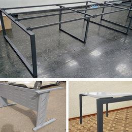 Мебель для учреждений - Подстолье метал, 0