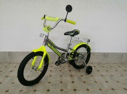 Велосипеды - Велосипед Байкал - Люкс 16. А1603. /Новый/., 0
