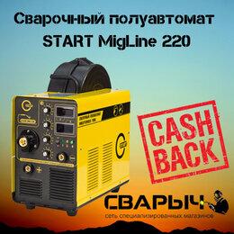 Сварочные аппараты - Сварочный полуавтомат старт MigLine (MIG) 220, 0