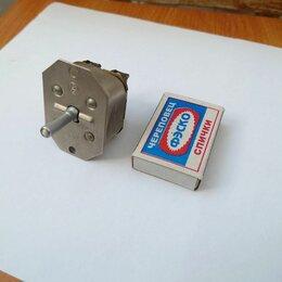 Электроустановочные изделия - Тумблер-выключатель на три положения, 0