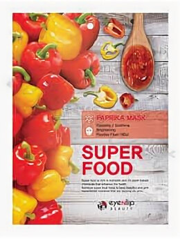 Наборы - Тканевая маска EYENLIP Super Food Mask Паприка, 0