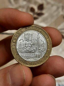 Монеты - 10 рублей Дорогобуж 2003 год, Юбилейная монета…, 0