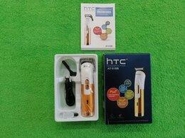 Машинки для стрижки и триммеры - Триммер для бороды HTC, 0