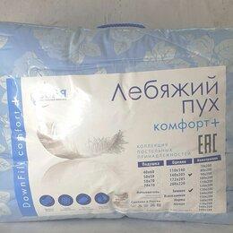 Одеяла - Одеяло лебяжий пух зимнее евро, 0