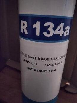 Хладагенты - Фреон сервисный с клапаном r134a 600 гр, 0