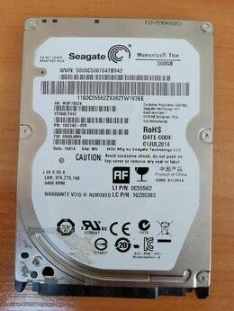 Внутренние жесткие диски - Жёсткий диск 2,5-500 Гб, 0