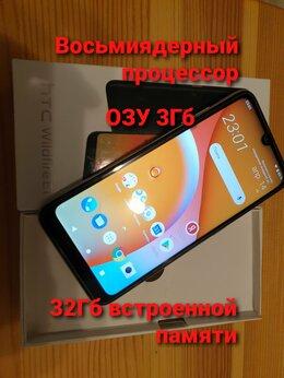 Мобильные телефоны - HTC Wildfire E1 3/32, 0