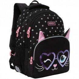 Рюкзаки, ранцы, сумки - Рюкзак школьный Grizzly Котик с ушками 13,5 л RG-1, 0