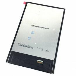 """Запчасти и аксессуары для планшетов - Дисплей для Lenovo Tab 3 8"""" (S8-50LC), 0"""