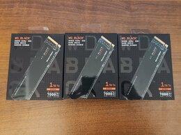 Внешние жесткие диски и SSD - 1TB WD Black SN850 M.2 NVMe SSD (Новые), 0