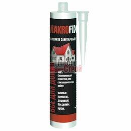 Изоляционные материалы - Герметик MAKROFIX силиконовый Санитарный бесцветный 280 мл. 1/12  1379/С, 0