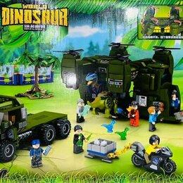 Конструкторы - Конструктор Мир динозавров Военная база на острове, 0