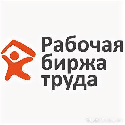 Требуется грузчик-упаковщик вахта в Москве - Работники склада, фото 0