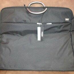 Дорожные и спортивные сумки - Портплед LEXON, 0