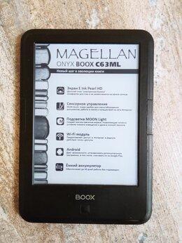 Электронные книги - Электронная книга Onyx boox Magellan с подсветкой, 0
