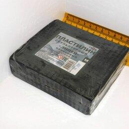 Настольные игры - ПЛАСТИЛИН 500гр. скульптур. Гамма оливк Мягкий, 0