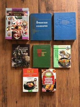 Дом, семья, досуг - Книги о кулинарии, 0