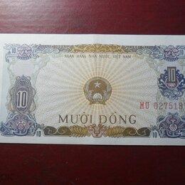 Банкноты - Банкноты Северного и Южного Вьетнама, 0