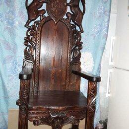 Кресла и стулья - Художественная резьба по дереву.Трон кресло с лев., 0