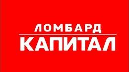 Продавец - кассир-товаровед в Ломбард г.Кропоткин, 0