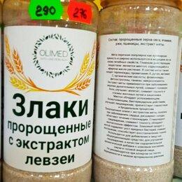 Ингредиенты для приготовления напитков - Пророщенные злаки с экстрактом левзеи, 0