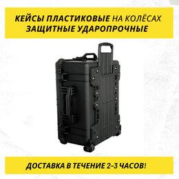 Кейсы и чехлы - Защитные ударопрочные кейсы пластиковые новые для, 0